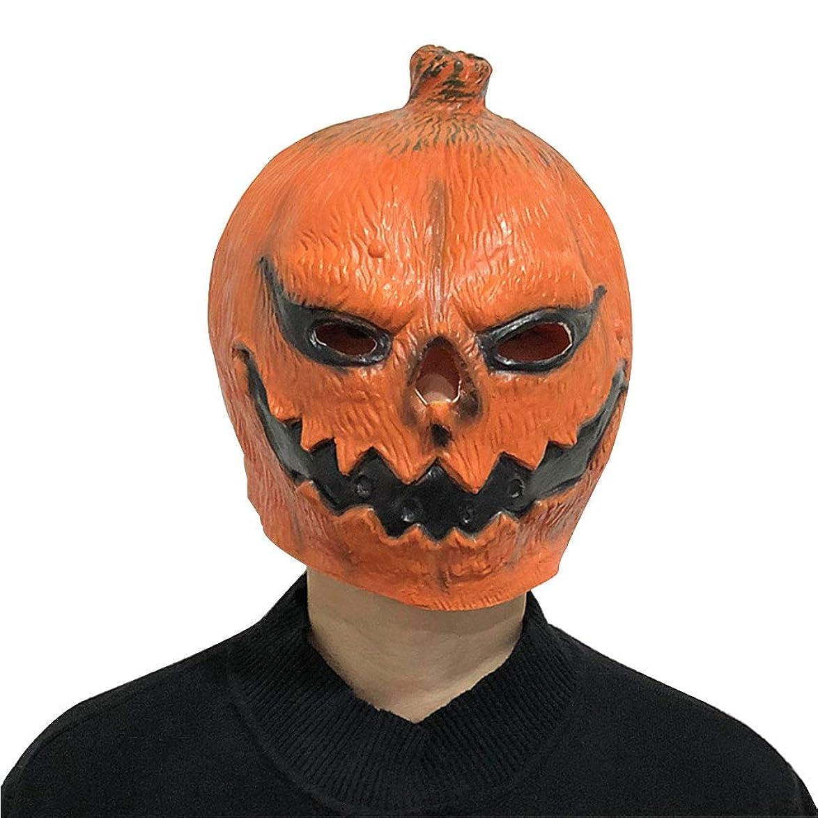 皮肉憤るナインへテーマパーティー、コスチュームボール、カーニバル、ハロウィーン、レイブパーティー、仮面舞踏会などに適したハロウィーンマスク、カボチャラテックスマスク