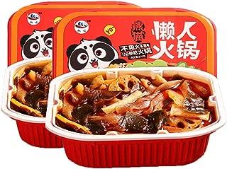Convenient Micro Hot Pot Lazy Self-Cooking Self-Heating Instant Self-Service Fast Food Spicy Portable Hotpot(Vegetable)方便微火锅懒人自煮自热即食自助速食麻辣便携网红小火锅(素菜)