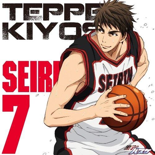 TVアニメ 黒子のバスケ キャラクターソング SOLO SERIES Vol.10