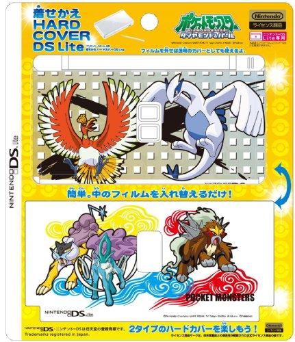 DS Lite Pokemon Diamond & Pearl Hardcover-Legendary Pokemon Nintendo DS