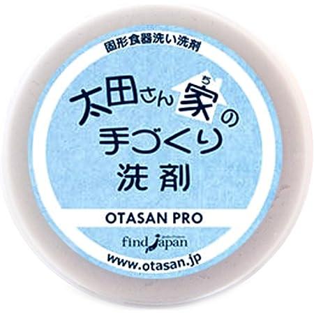太田さん家の手づくり洗剤 PRO プロ 130g