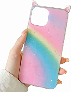 TYWZ Rainbow Case Cover for Samsung Galaxy S20 Ultra,Cute Cat Ear Silicone Gel Rubber Slim Fit Glitter Bumper Cover for Wo...