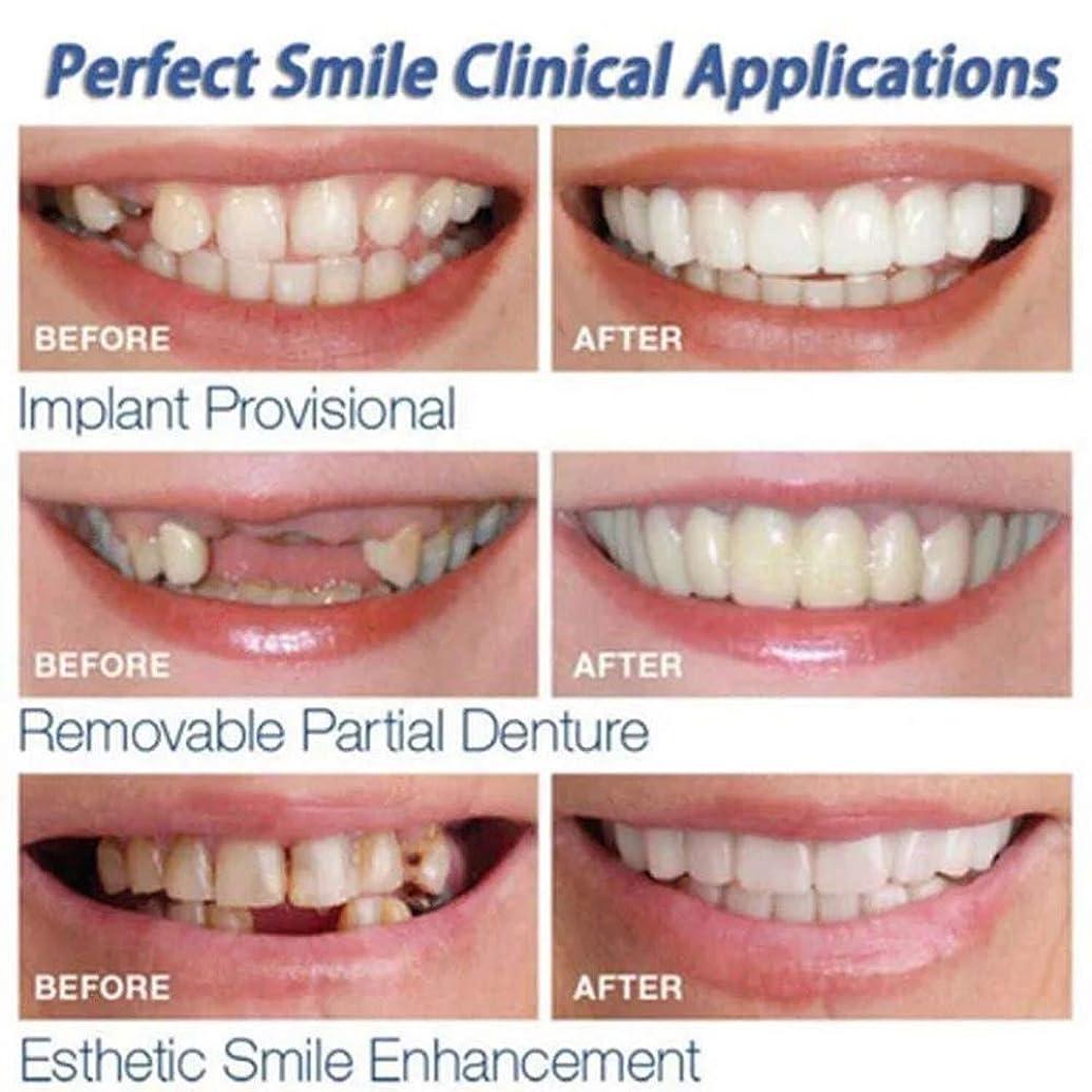 タイムリーなライブ貫通する上下歯シミュレーションブレース、第二世代シリコーン模擬歯、(プラスチックボックス、OPPバッグ付き),roundboxopp