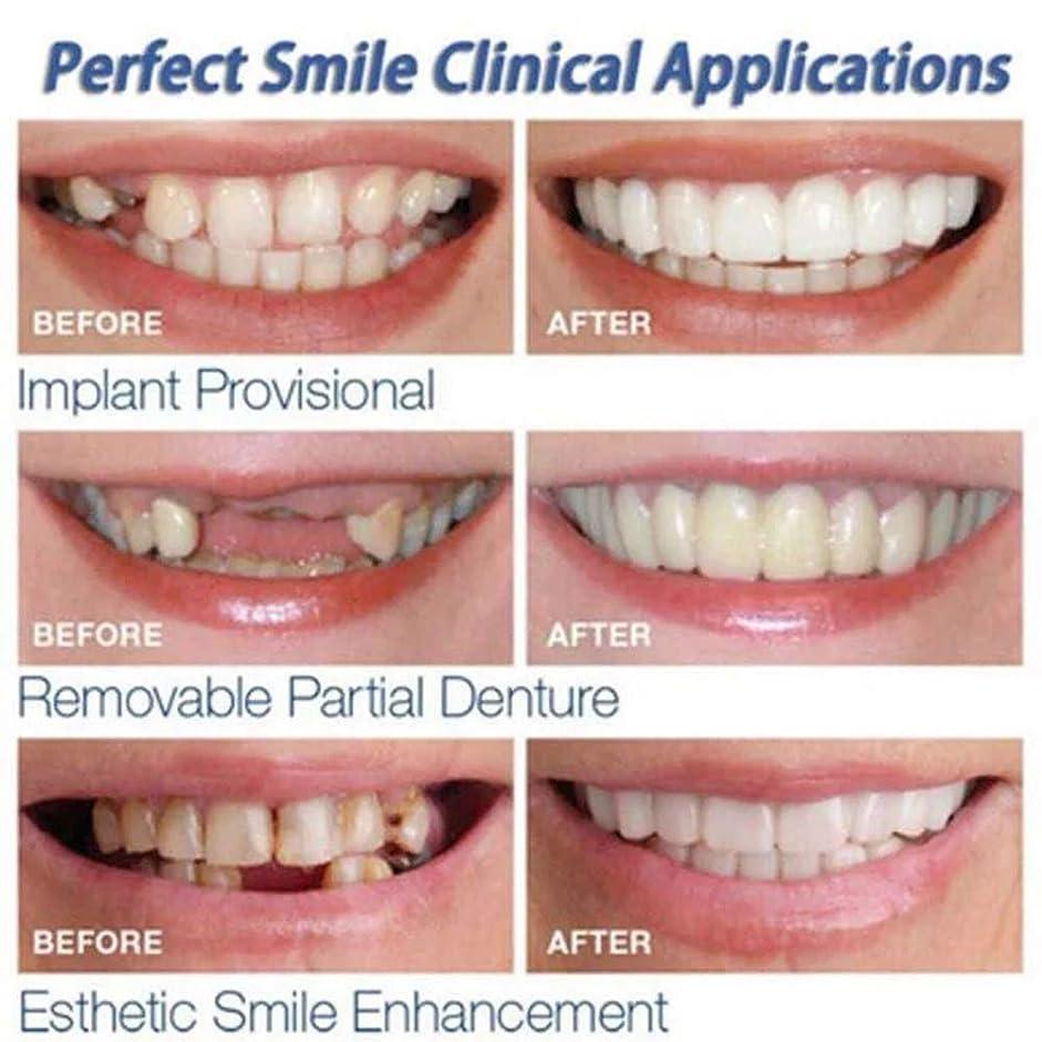 住人カウンターパート習慣3PCS上下歯シミュレーションブレース、第2世代シリコーン模擬歯、(プラスチックボックス、OPPバッグ付き),Opppackaging
