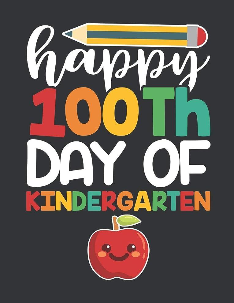 ハイライト出演者泥棒Notebook: Happy 100th Day of Kindergarten School Teacher Journal & Doodle Diary; 120 Dot Grid Pages for Writing and Drawing - 8.5x11 in.