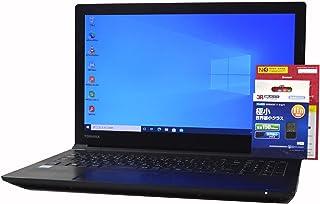 ノートパソコン 【Office搭載】 SSD 1TB (新 品 換 装) 2016年製 TOSHIBA dynabook Satellite B55 第6世代 Core i5 6200U HD 15.6インチ 8GB/1TB/DVDROM/テン...