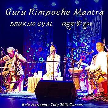 Guru Rimpoche Mantra (feat. Marcus Viana) [Ao Vivo em Belo Horizonte]