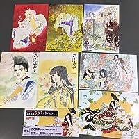 大和和紀 あさきゆめみしポストカード 、ポストカードサイズイラスト含む