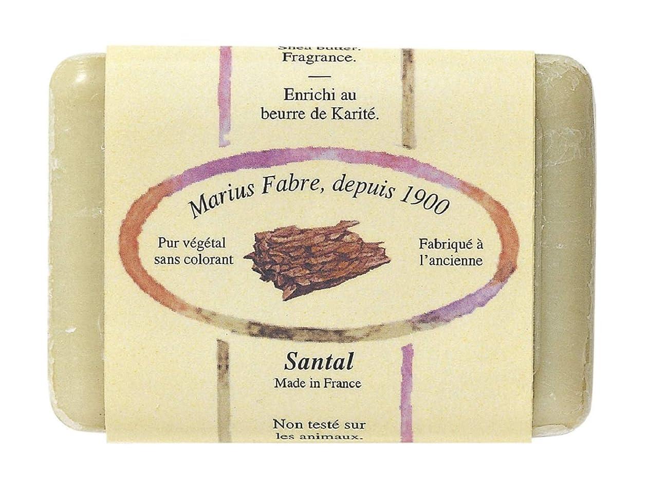 マーキー理論的たくさんサボンドマルセイユ 150g サンダルウッド