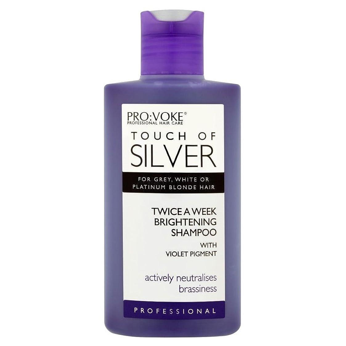 気分純正北東Pro:voke Touch of Silver Professional Twice a Week Brightening Shampoo (150ml) プロ:プロの銀二回週白シャンプーのvokeタッチ( 150ミリリットル) [並行輸入品]