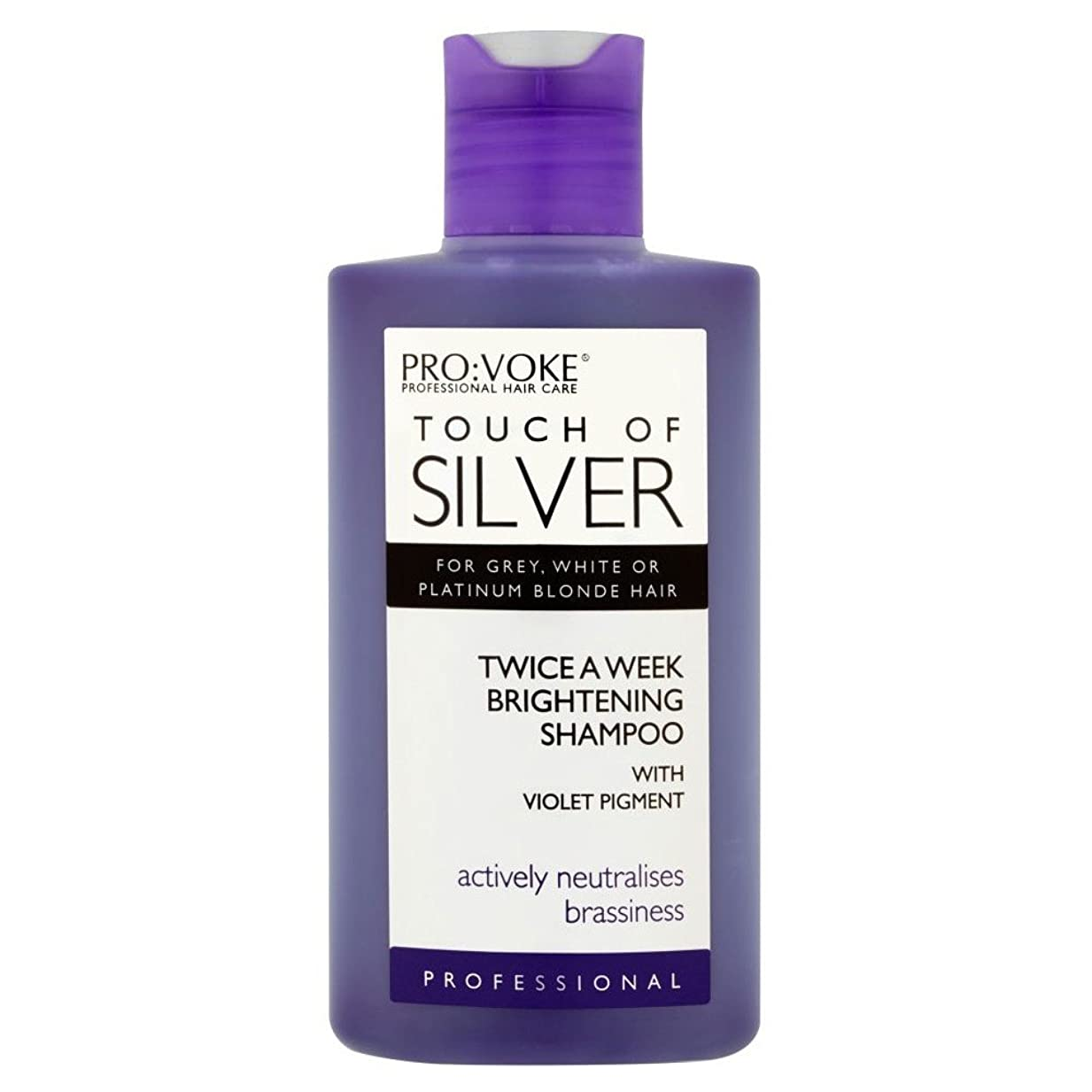 Pro:voke Touch of Silver Professional Twice a Week Brightening Shampoo (150ml) プロ:プロの銀二回週白シャンプーのvokeタッチ( 150ミリリットル) [並行輸入品]