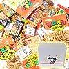 <ハッピーボックス>おつまみ満足山盛りセットB (15種・計51コ)【サービス品付き】おかしのマーチ