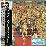 イッツ・オンリー・ロックン・ロール(SHM-CD)