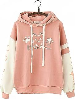 Kawaii Lindo Gato Anime Mha Sudadera Estética Ropa Con Orejas Rosa Esponjoso Pusheen Niñas Sudadera Con Capucha Camisetas ...
