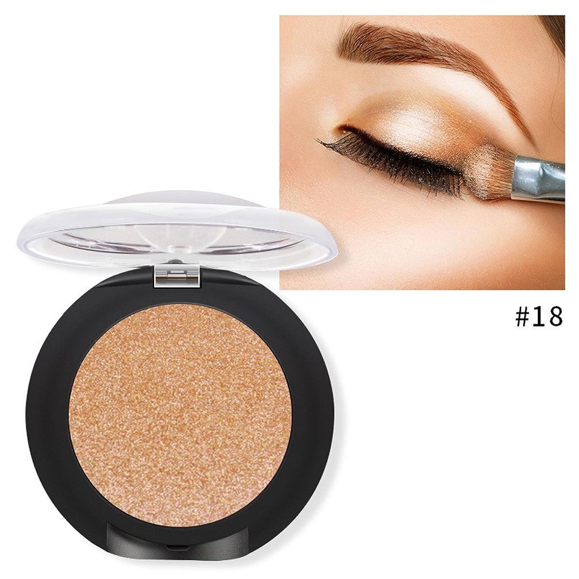 出会い瞑想蚊Eye Shadow YOKINO 1色 マットなアイシャドー 眼影 キラキラ光る20色選択 (H)