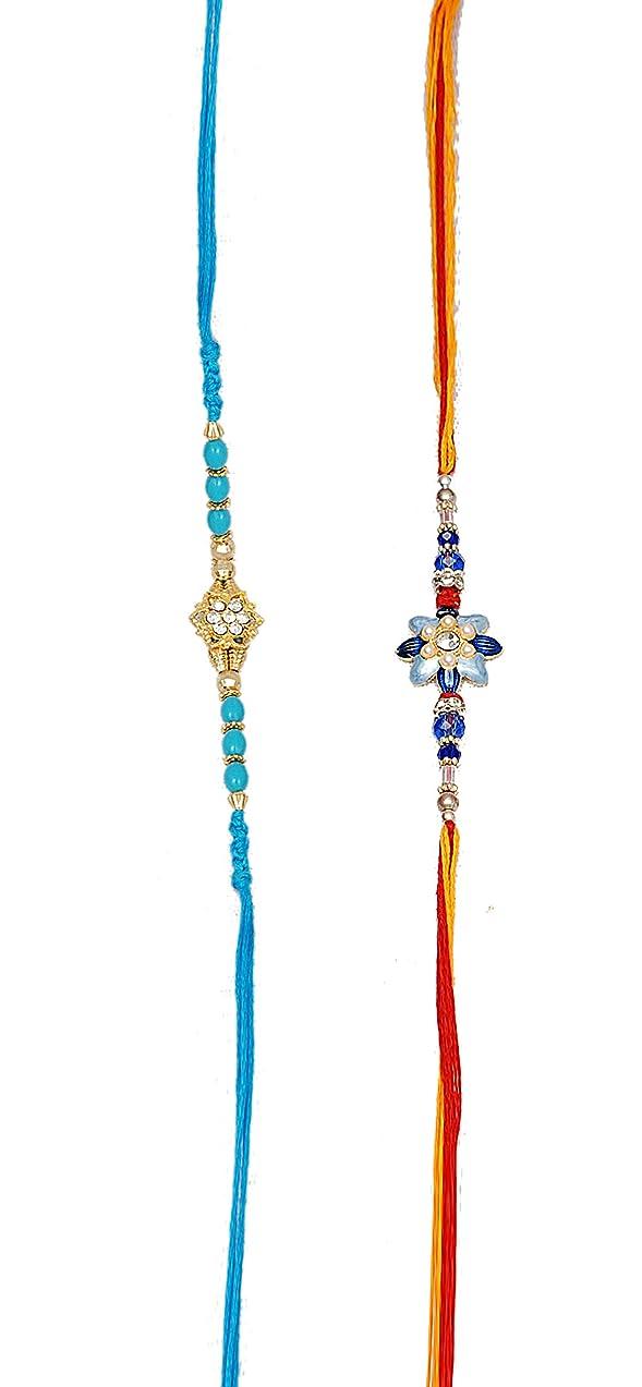 Set of Two Rakhi Thread, Raksha bandhan Rakhi for Your Brother (Design 2)