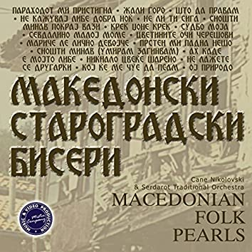 Macedonian Folk Pearls