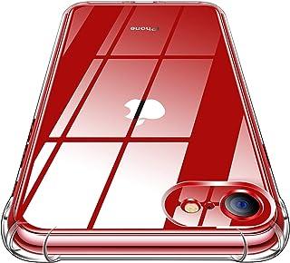 """CANSHN Funda iPhone SE 2020, Funda iPhone 7/8,Carcasa Protectora Antigolpes Transparente con Parachoques de TPU Suave [Slim Delgada] Anti-Choques Compatible para iPhone SE2/7/8 4.7"""" - Transparente"""