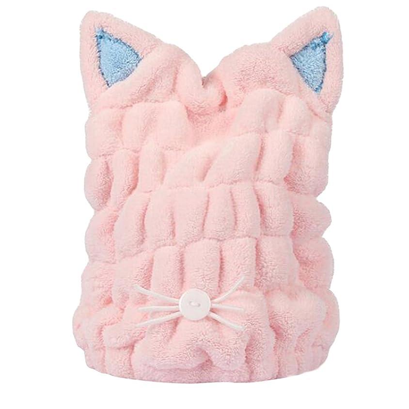 温室引き出す上に築きますタオルキャップ 猫耳 ヘアドライキャップ 吸水 乾燥用 お風呂用 マイクロファイバー 可愛い (ピンク)