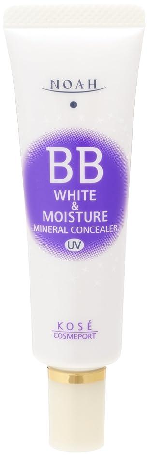 衣装真っ逆さまハントKOSE コーセー ノア ホワイト&モイスチュア BBミネラルコンシーラー UV 02 (20g)