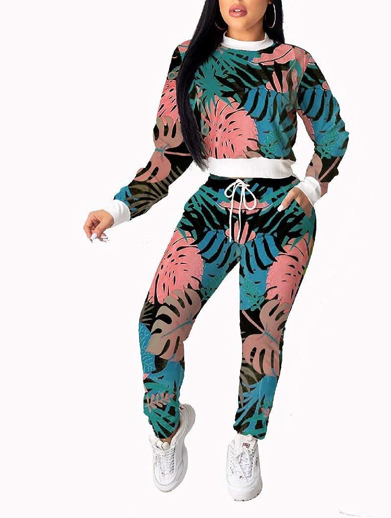 軽く約設定ロデオ女性長袖クロップトップとワークアウトパンツジャンプスーツ2ピーススーツ