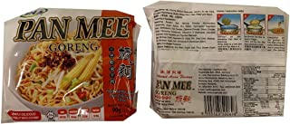 Malaysia Halal INA Pan Mee Instant Banmian Dried Chili Shrimp Goreng Sambal Udang Super HOT Hakka Non-fried Flat Noodle mee hoon kueh 超辣三巴虾米干捞板面 2.9oz