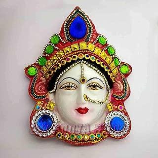 Om Pooja Shop Goddess Mahalakshmi Mukhavada (Face) (6 inches) for Pooja, Decoration & Gift …