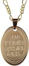 Engraved Gold Pt Al Qalam Quran Surah Vanyakad Necklace Islamic Muslim Islam