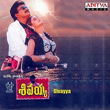 Sivayya (Original Motion Picture Soundtrack)