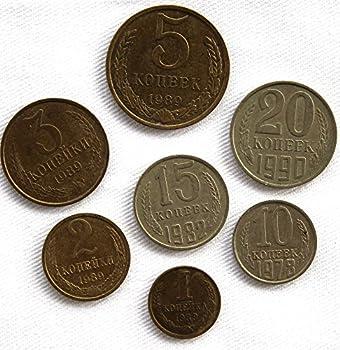 Soviet Union -Set of 7 Kopeks Coin USSR CCCP Cold War Era Hammer and Sickle