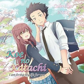 KOE NO KATACHI Calendar 2022: Anime-Manga OFFICIAL Calendar 2021-2022 ,Calendar Planner 2022-2023 with High Quality Pictur...