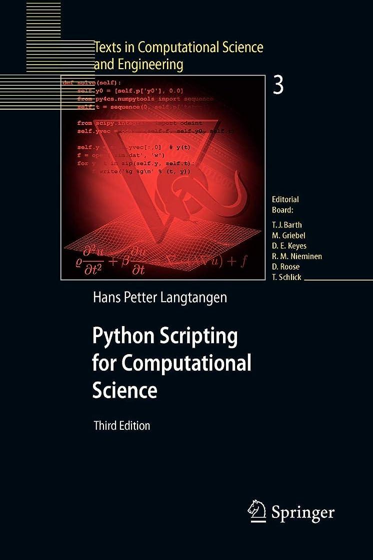 小学生レディ告白Python Scripting for Computational Science (Texts in Computational Science and Engineering)
