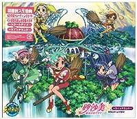 Vol. 2-Sasami Mahou Shoujo Club by Soundtrack (2006-09-27)