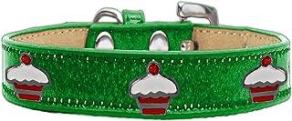 طوق 633-27 EG14 أحمر كب كيك آيس كريم للكلاب، مقاس 14، أخضر زمردي
