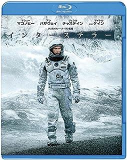 インターステラー [WB COLLECTION][AmazonDVDコレクション] [Blu-ray]
