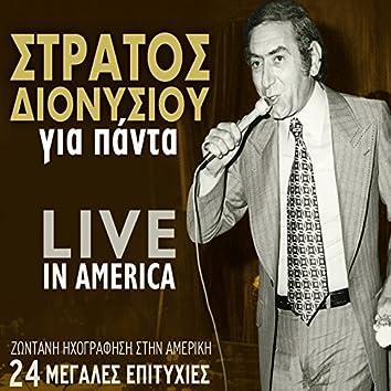 Gia Panta (Live in America)