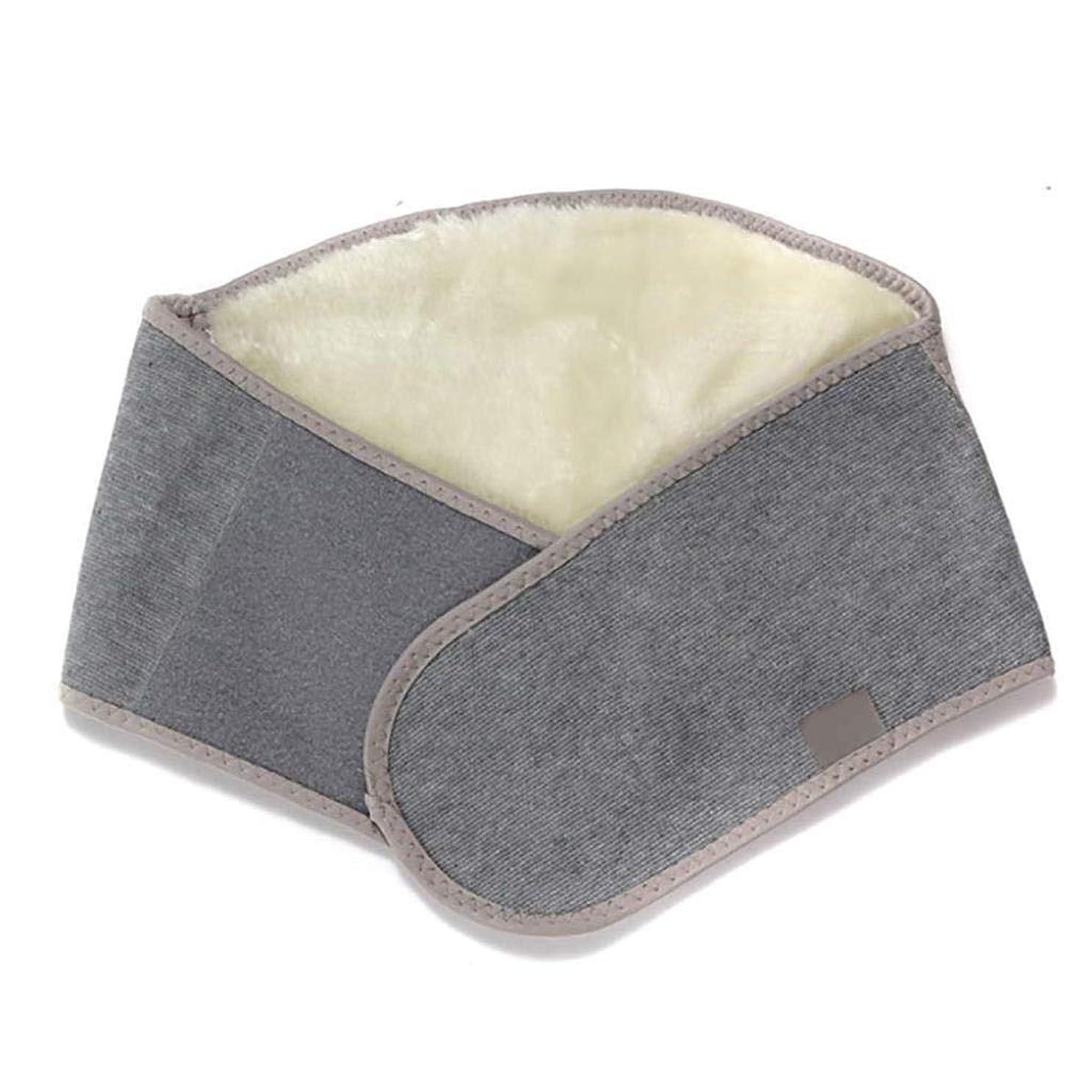 監督する緩める速記戻る/腰サポートベルト、竹炭カシミヤベルト背面通気性を温め、痛みや防ぐ傷害を和らげます
