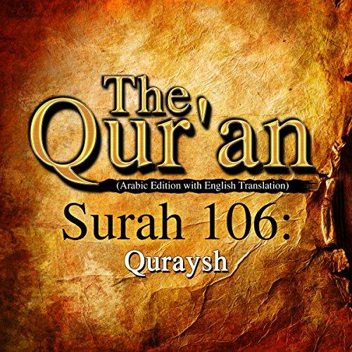 The Qur'an: Surah 106 - Quraysh cover art