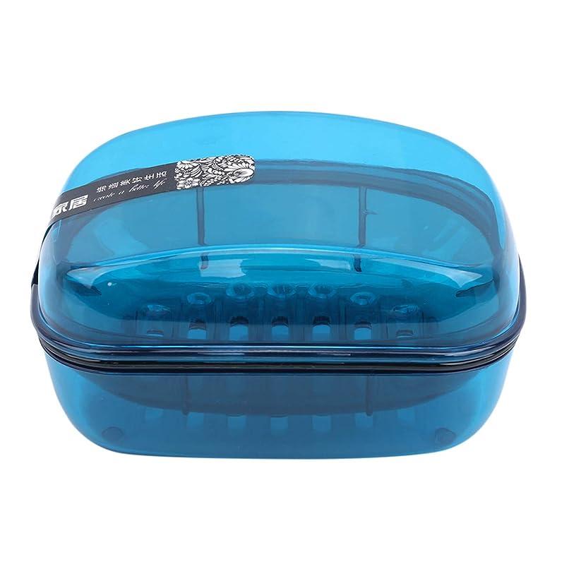 運営コーンZALING石鹸収納ボックス皿バスルームアクセサリーソープボックスケースホルダー付きカバーブルー