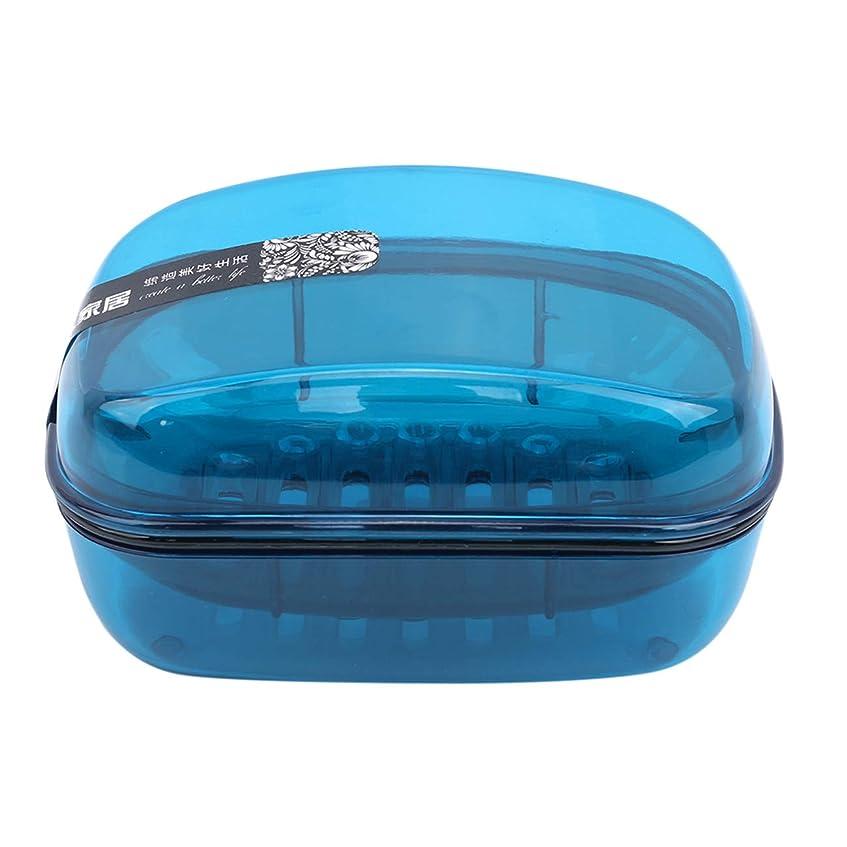 薄い南極枠ZALING石鹸収納ボックス皿バスルームアクセサリーソープボックスケースホルダー付きカバーブルー