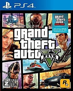 グランド・セフト・オートV 【CEROレーティング「Z」】 (「特典」タイガーシャークマネーカード(「GTAオンライン」マネー$20万)DLCのプロダクトコード 同梱)- PS4