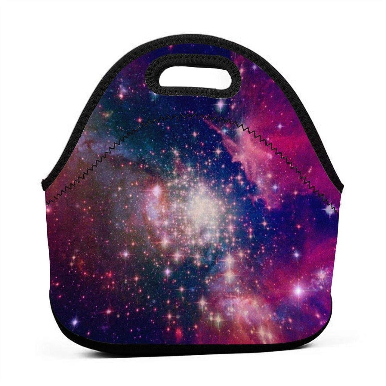 洋服コンサートあなたのものFar Away Galaxy Pattern 保温再利用可能おポータブル弁当箱ランチトートバッグ食事袋子供大人ユニセックス
