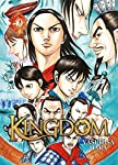 Kingdom Edition simple Tome 40