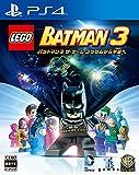 LEGO バットマン3 ザ・ゲーム ゴッサムから宇宙へ [PS4]