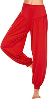 Best lounge harem pants Reviews