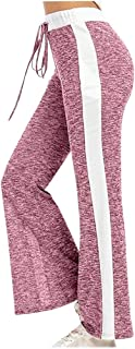 OULSEN Women Casual Trousers High Waist Drawstring Sport Yoga Pant Leisure Loose Home Pants for Women Long Sweatpants