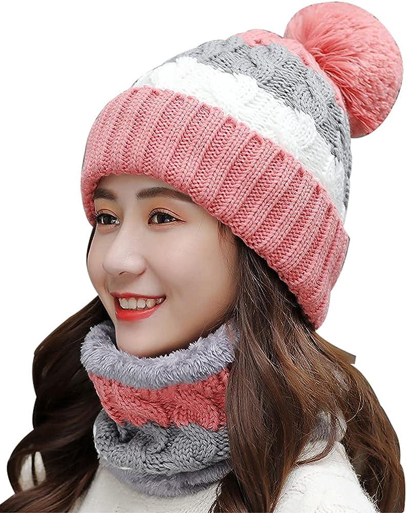 Womens Fleece Lined Winter Beanie Cap Scarf Set Warm Beanie Hat Thick Chunky Girls Soft Skull Hat with Pompom