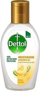 Dettol Moisturizing Anti-Bacterial Hand Sanitizer 50ml – Melon & Cucumber