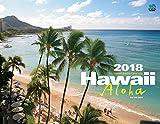 カレンダー2018 HAWAII ALOHA