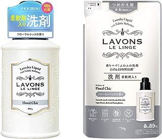 【セット買い】ラボン 柔軟剤入り洗剤 フローラルシック 850g+柔軟剤入り洗剤 フローラルシック 詰め替え 750g